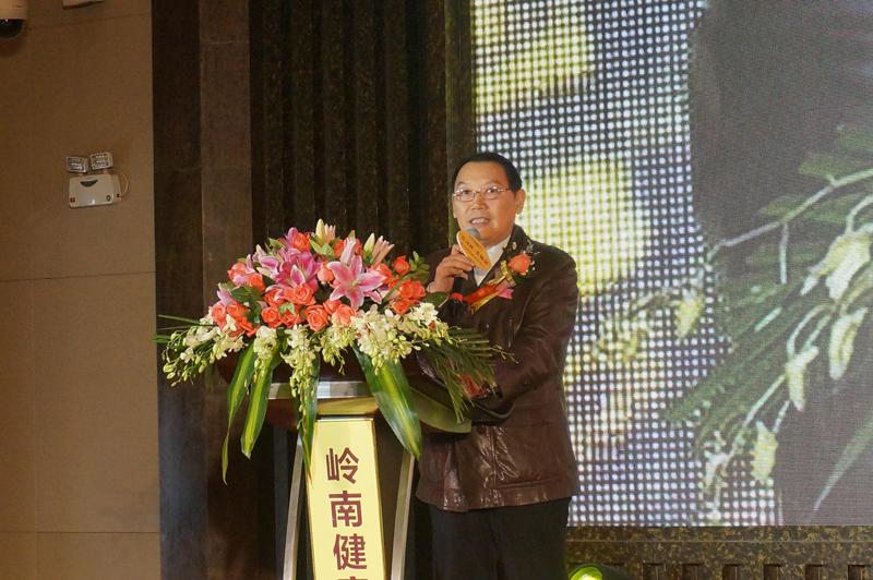 广东省保健协会常务副会长李永超致辞