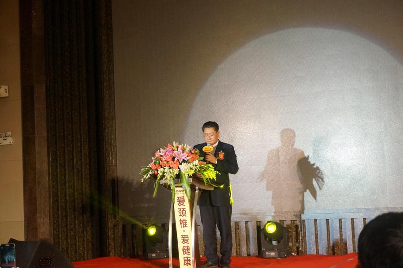 广州爱韩枕贸易有限公司董事长潘钦平致辞